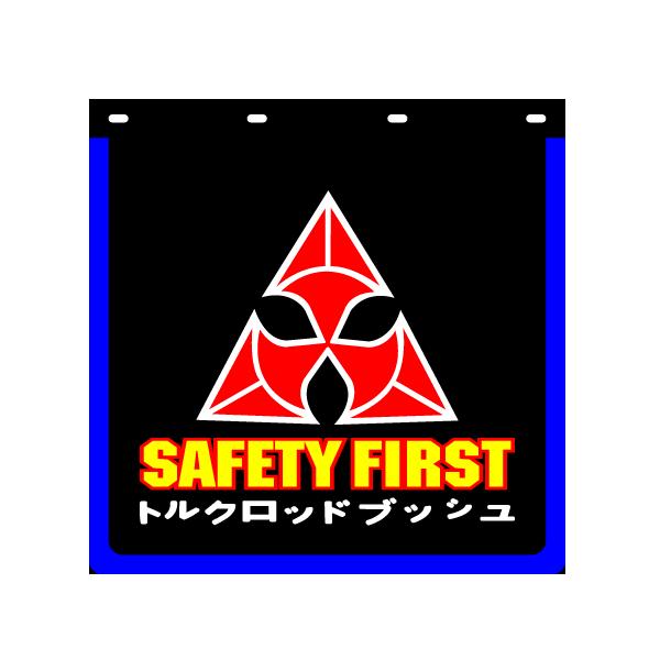 SAFETY FIRST (MITSUBISHI)